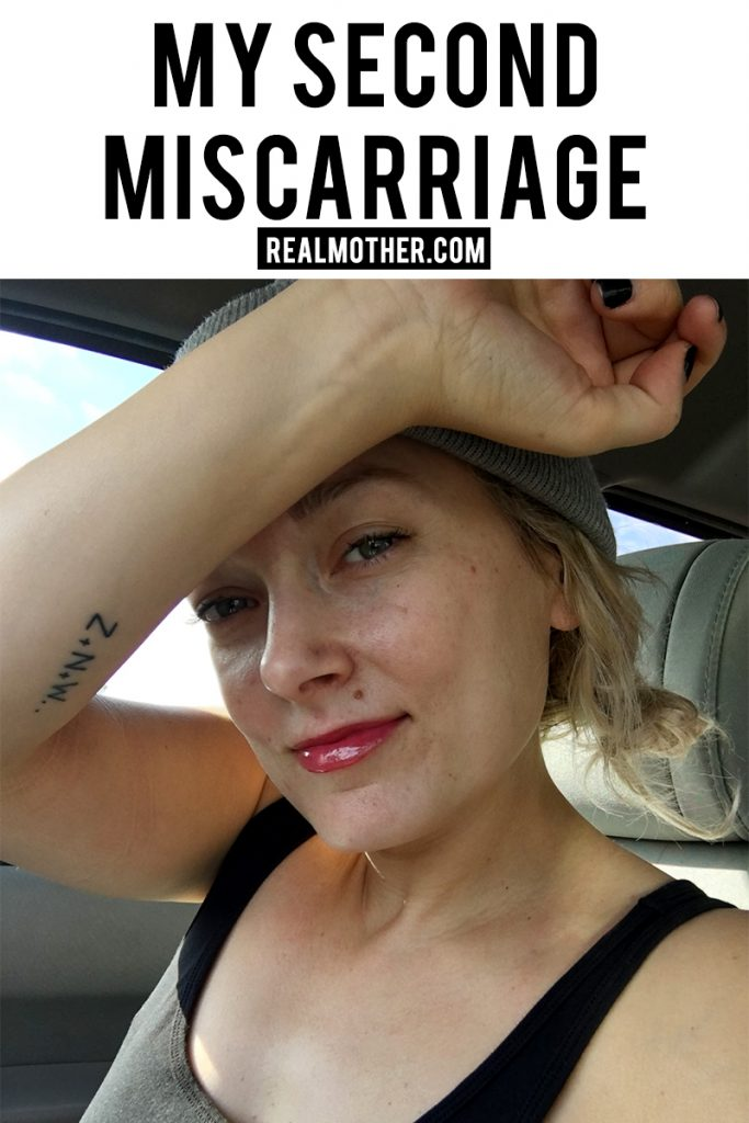 My second miscarriage story and how I dealt with it.